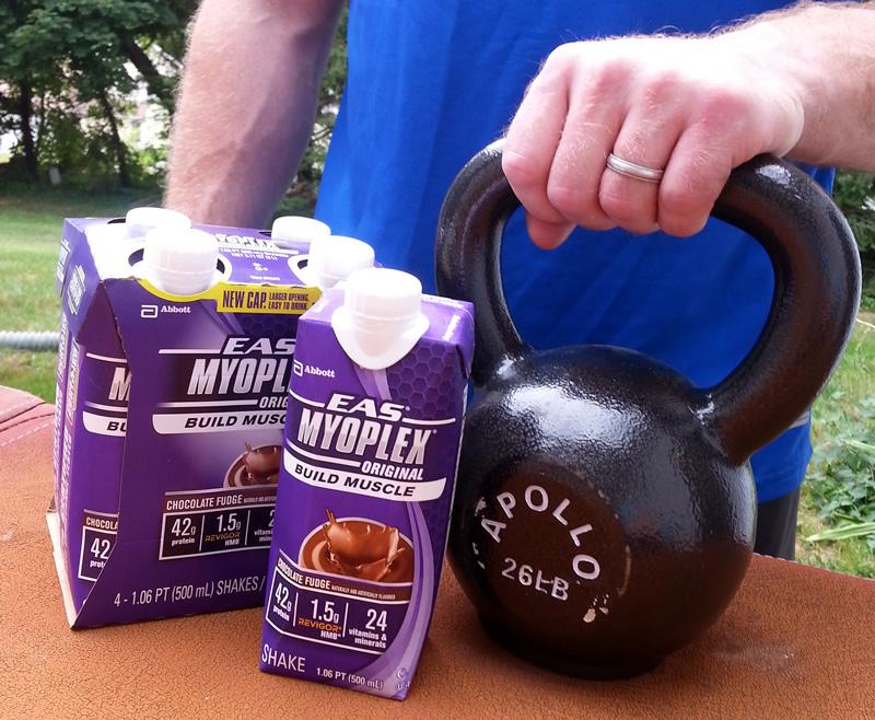 EAS Myoplex ready to drink protein drink #PowerInProtein #CollectiveBias @Walmart