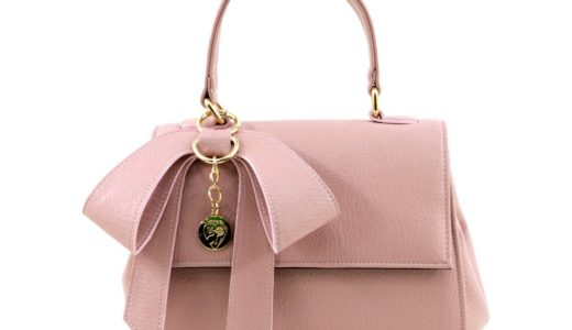 Ethical, Vegan, Stylish Bags