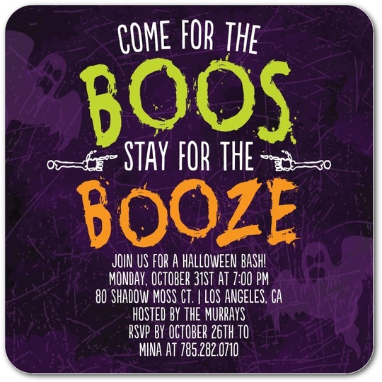 Bootacular Shindig Invitations