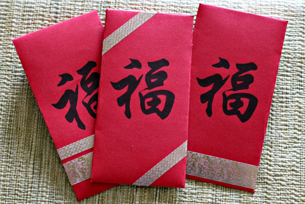 Spread good fortune with these free printable red envelopes for the Chinese New Year